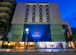 IP CITY HOTEL Fukuoka<閉業>